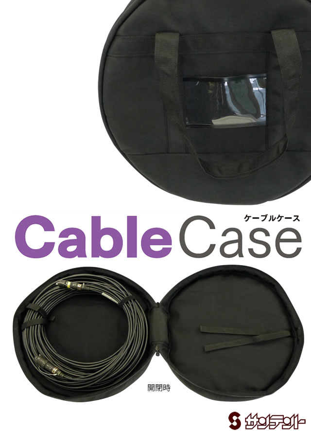 Cable-Case